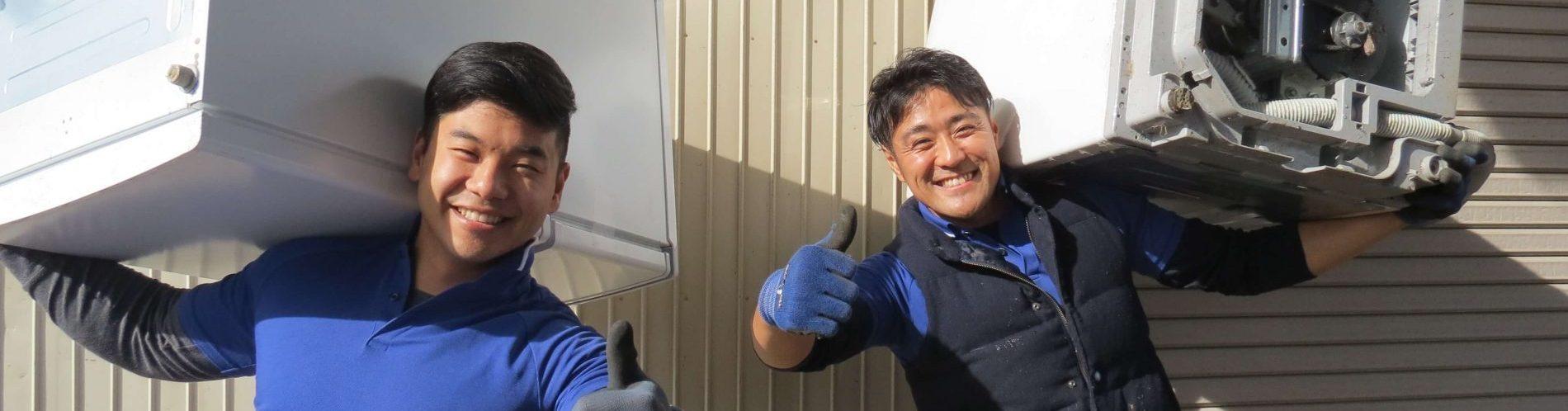 埼玉県さいたま市の不用品回収・粗大ごみ処分